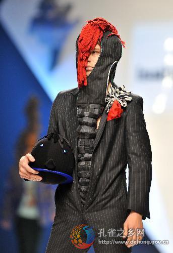 Moda Bizarra